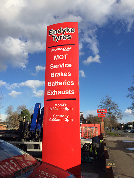 Bush Tyres in Hull Endyke Tyres